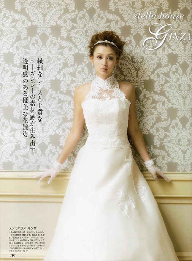 桜井裕美の画像 p1_11
